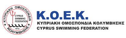 Cyprus Swimming Federation