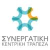 sinergatiki-logo_02